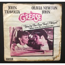 John Travolta - Olivia Newton John - ( Grease ) You're The One That I Want - When Ever I'm Away From You ) - 45'lik Plak